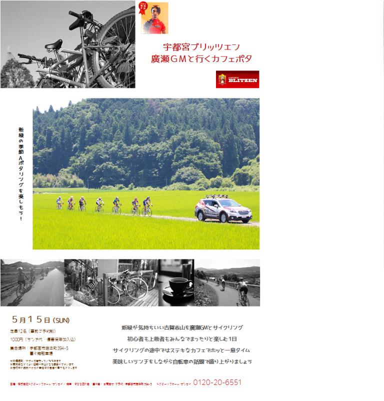 カフェポタ最新JPEG