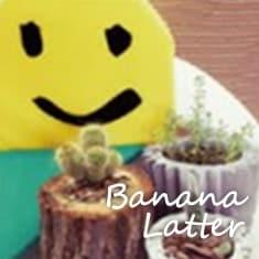 Banana letter