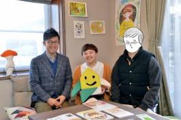 M様-blog